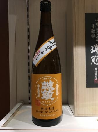 誠鏡ひやおろし純米原酒