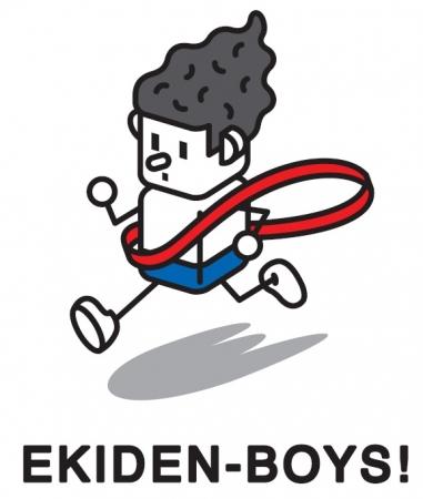 大会公式キャラクター 「EKIDEN-BOYS!」