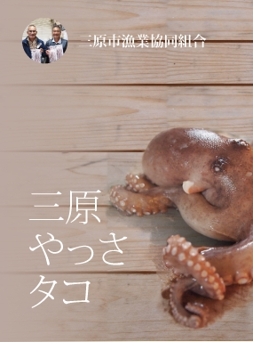 広島県産応援登録制度