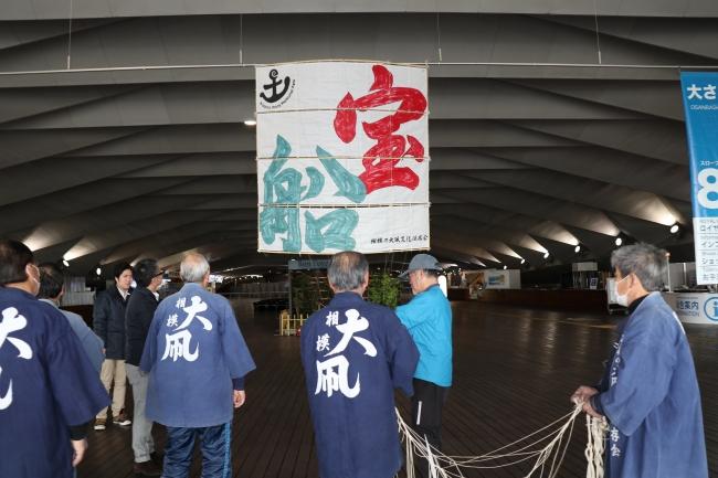大さん橋に展示中の「相模の大凧」
