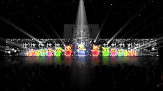 LEDを駆使したピカチュウたちのパフォーマンス(イメージ)