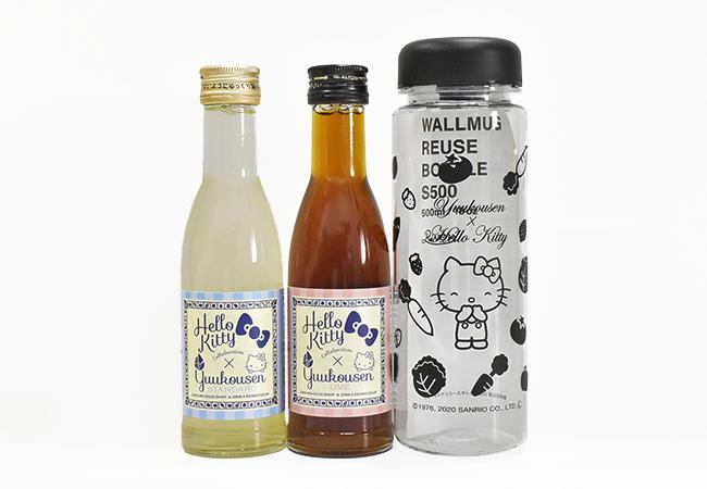 左から優光泉スタンダード味、優光泉梅味、オリジナルリユースボトル