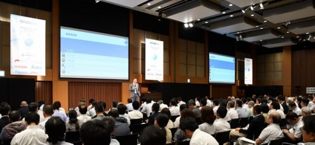 今年で4回目の開催を迎えるStratasys 3Dプリンティングフォーラム。   世界的なリーダーとしての視点から、  市場動向や最新のソリューションについて紹介する。