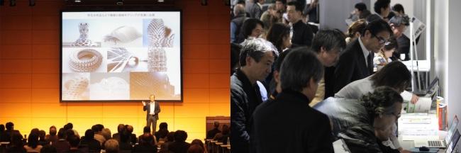 「Vectorworks 2017 新製品発表会 東京会場」をJPタワーにて11月22日(火)開催