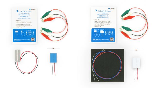 ABLIC CLEAN-Boost®实验套件功能:通过土壤发电的湿气发电BLE信标的BLE信标