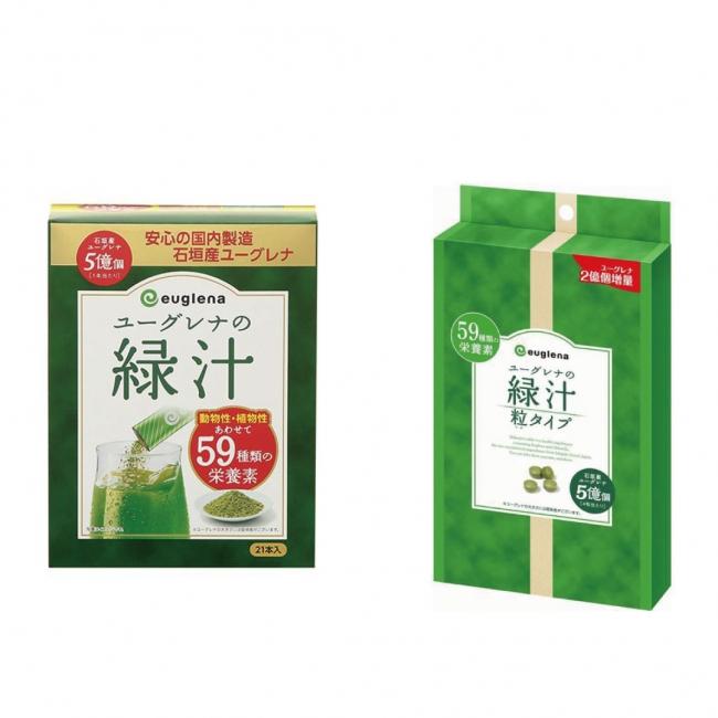 『ユーグレナの緑汁』シリーズ