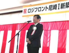 ▲日鉄興和不動産株式会社 佐藤諭貴常務取締役による挨拶