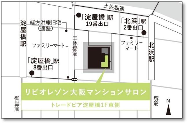 △大阪会場