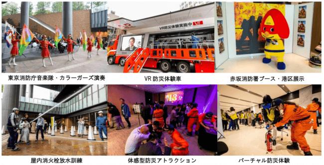 """[にぎわいイベント]品川インターシティ、セントラルガーデンで12/17~12/22の期間に野外シアター""""Shinagawa Xmas Cinema Week""""を実施"""