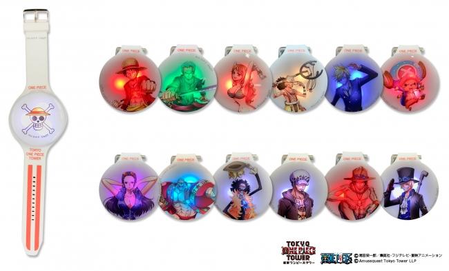 ■「ONE PIECE LIGHT BAND」1,500円+税(左)/■ONE PIECE LIGHT BAND用「きせかえキャラクターキャップ」(全12種/ブラインド)500円+税(右)