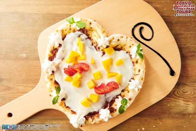 「サンジのフォーリンラブスイートピザ」1,500円(税込)