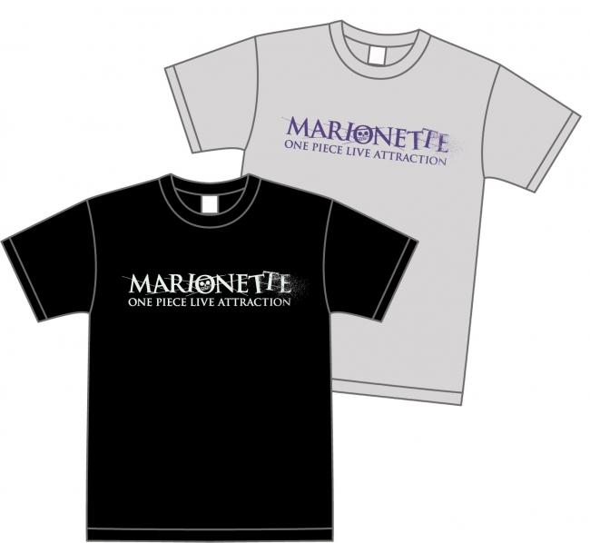 MARIONETTEロゴTシャツ(ブラック・グレー/S・M・L・XL)2,800円+税/発売日:7月20日(土)/販売店:トンガリストア