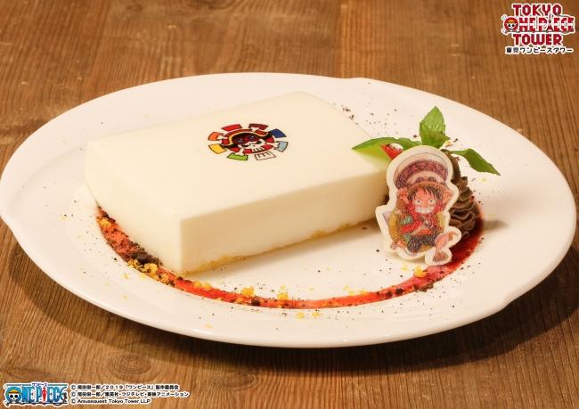 「海賊万博開幕記念チーズケーキ~海賊万博に集いし者。  ~」900円(税込)