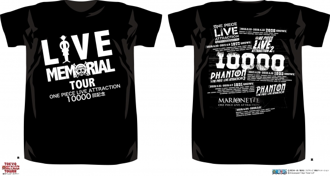 ONE PIECE LIVE ATTRACTION 10000回記念Tシャツ(M・Lサイズ)※画像はイメージ