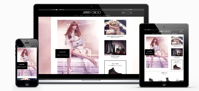 JIMMY CHOO Online Boutique Celebrate Its 1st Year Anniversary