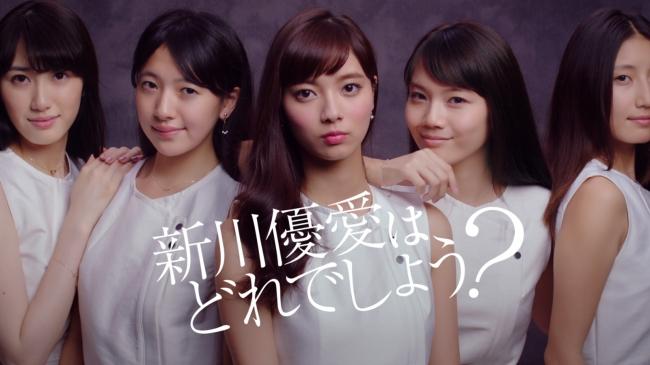 新川 優 愛