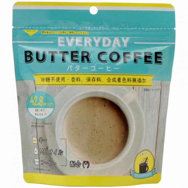「エブリディ・バターコーヒー 粉末タイプ」  150g 1,880円(税抜)