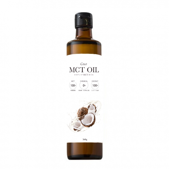 MCTオイル 360g 1680円(税抜)
