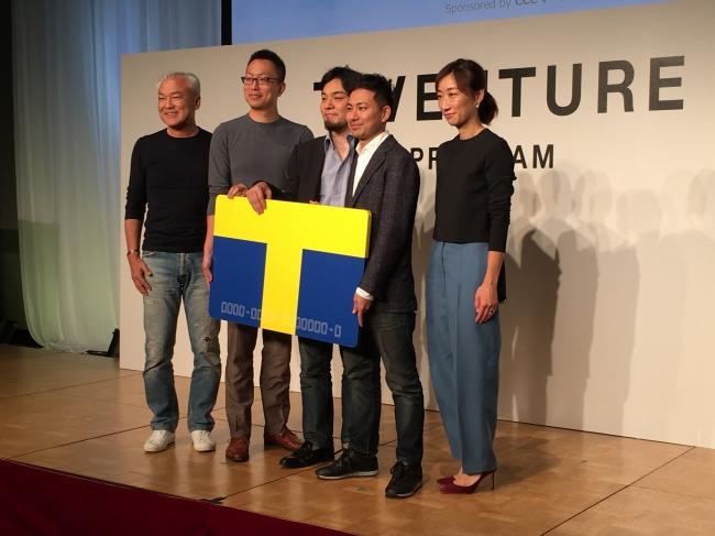 株式会社Blabo代表坂田直樹(右から2人目)。審査員、受賞者とともに。