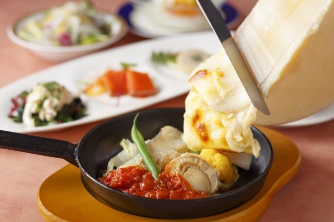 ラクレットチーズランチ(魚)イメージ