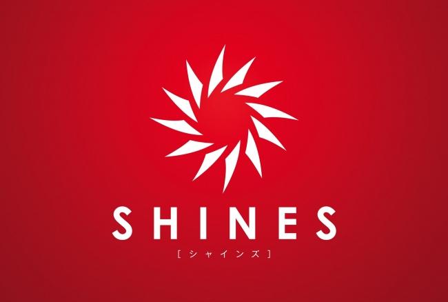 SHINESロゴ