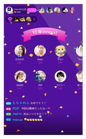 優勝者がいる場合、全12問の回答を発表後に優勝者のアイコン画像や人数、獲得賞金が表示される