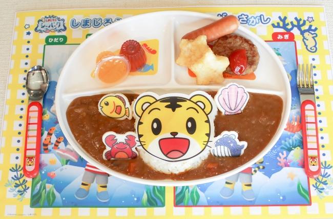 しまじろうのシーパークカレー(1,300円)