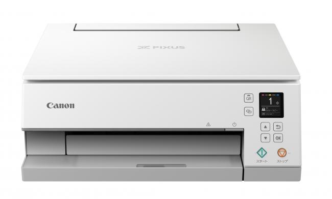 PIXUS TS7430(ホワイト)