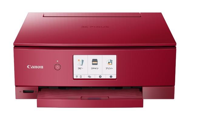 PIXUS TS8430(レッド)