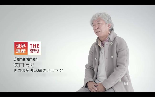コンテンツ例2.TBSテレビ「世界遺産」プレゼンテーション動画