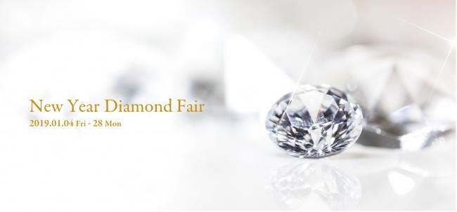 ith New Year Diamond Fair2019