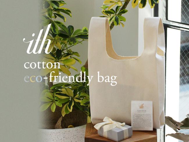 ith cotton eco-friendly bag