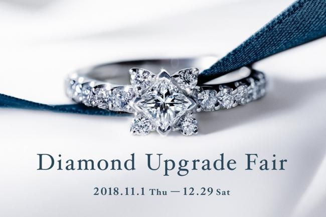 クラリティ(透明度)の高いダイヤで仕立てる婚約指輪