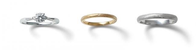 婚約指輪・結婚指輪合計3点をお求めでチャンス