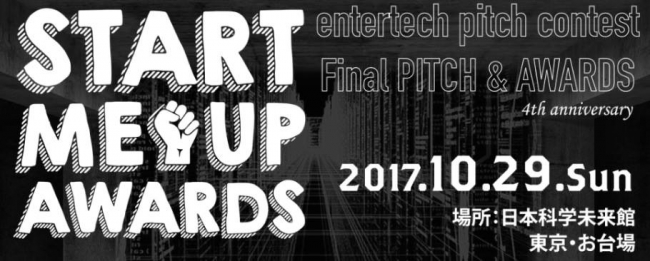 START ME UP AWARDS 2017