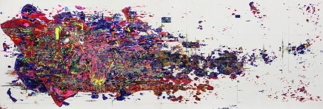 """梅沢和木, """"ジェノサイドの筆跡"""", 2009 Courtesy of CASHI"""