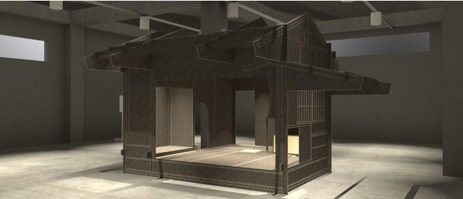 「富士噴火茶室」(2021年)