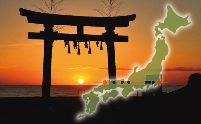 釣ヶ崎海岸とレイラインイメージ