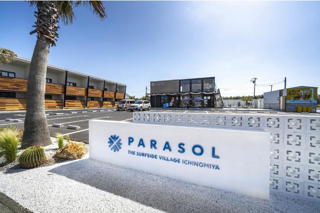 千葉県一宮町に本年5月誕生した住宅プロダクト「PARASOL」