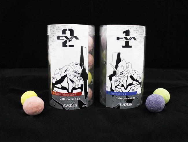 フルーツボール ¥648(税込)