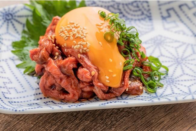 【新メニュー】牛肉ユッケ しっかり低温調理