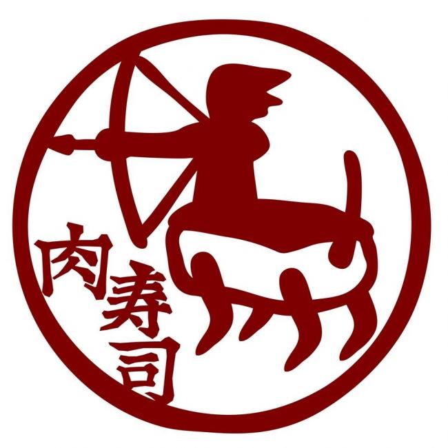 肉寿司ロゴ