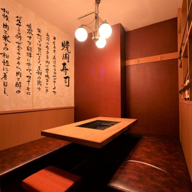 『大宮焼肉寿司』店内イメージ