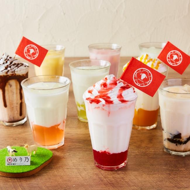 【Premium Soft飲み放題】の提供開始!