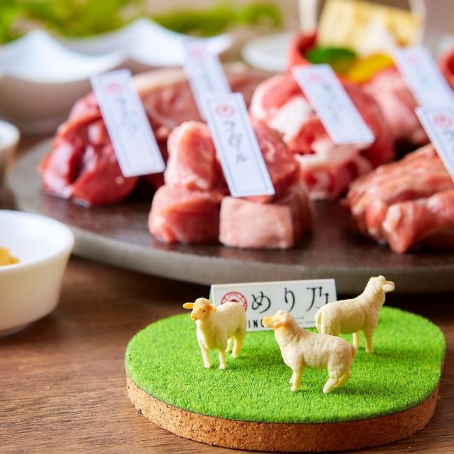 【ジンギスカン】食べ放題で牧場の羊さんが集まります