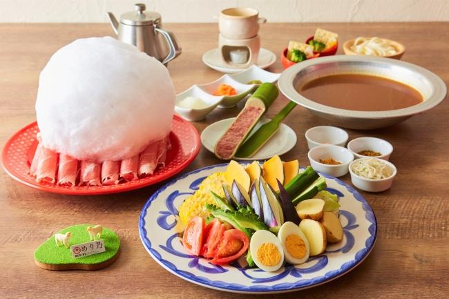 【期間限定】夏野菜たっぷりスパイシーカレー鍋