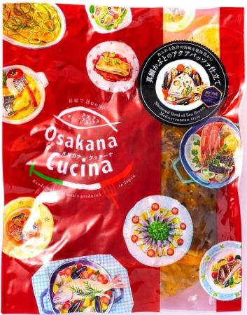 おしゃれなバルの味をご家庭で、「Osakana Cucina(TM)シリーズ」