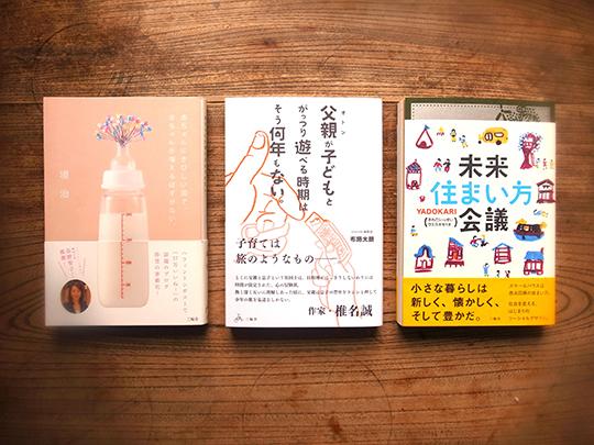 芸術の秋!おススメのトーク・イベントをご紹介!3