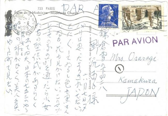 秋の横浜・大佛次郎記念館でフランス特集2