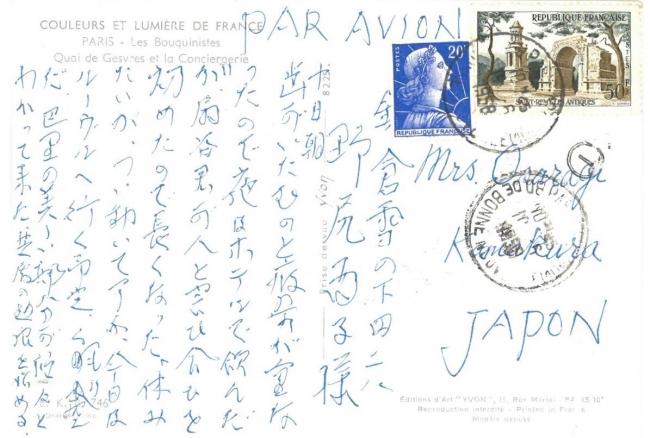 秋の横浜・大佛次郎記念館でフランス特集4